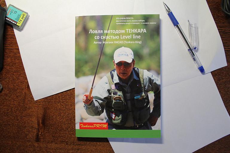 Книга Хисао Ишигаки