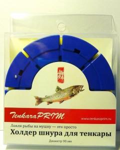 Holder (катушка для хранения тенкариного шнура)