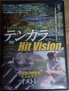 DVD видео. HIT VISION. (на японском языке)